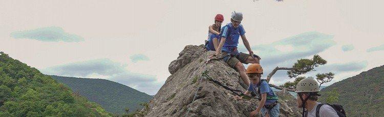 Klettersteig Intro
