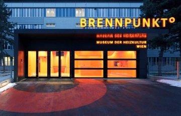 Museum-fuer-Heizkultur©Rupert-Steiner
